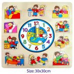 Fun Factory Wooden 'Time To Do Things' Children Puzzle Clock