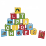 The Very Hungry Caterpillar Wooden ABC Blocks